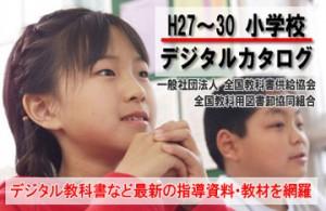 h27_banner_2